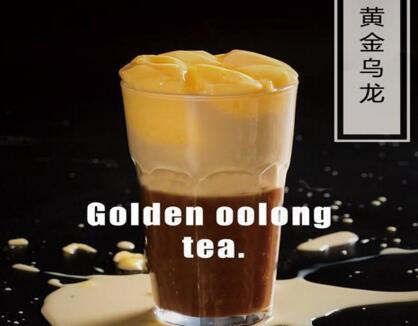 宅宅熊英式茶饮