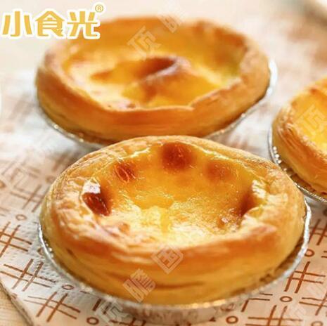 小食光-蛋挞