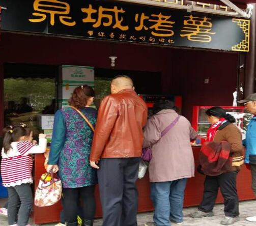 泉城烤薯特色小吃加盟利润如何