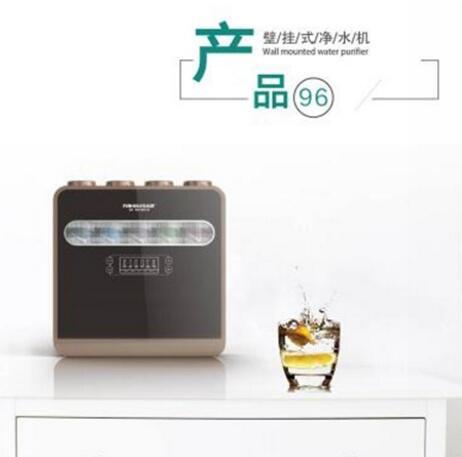 品客-壁挂式净水机
