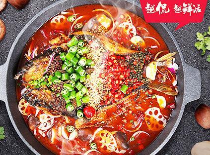 侃魚鐵板烤魚