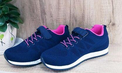 凌超中老年健步鞋价格是多少