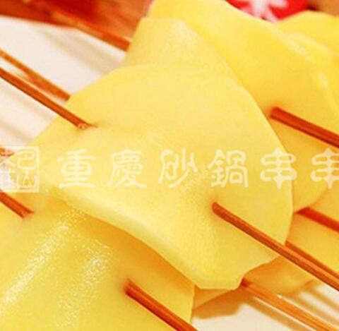 巴山味庄砂锅串串-土豆片