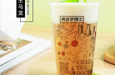 疯狂茶博士DIY茶饮
