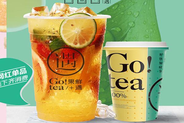 果鲜遇茶饮