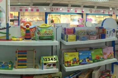 新手想开母婴店应该如何拿货选货?
