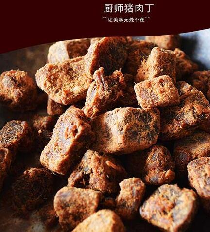 绿源谷零食小铺-厨师猪肉丁