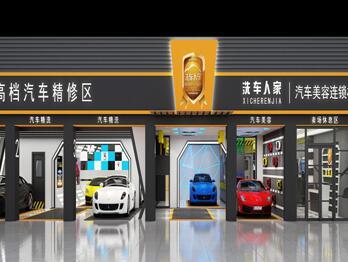 汽车美容店前景如何 汽车后市场前景行业