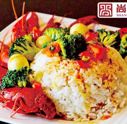尚隐龙虾饭