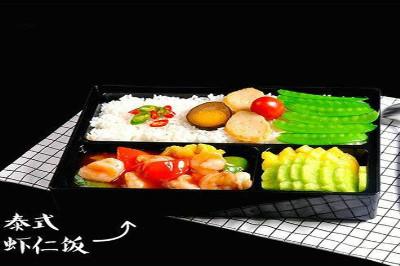 很很好吃-泰式虾仁饭