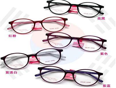 山西亚当思齐视光眼镜有限公司怎么样