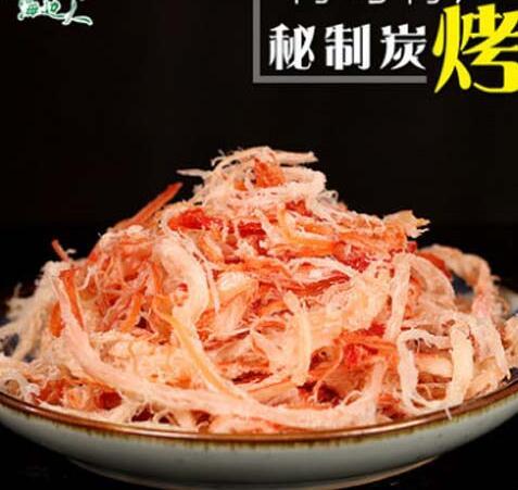 绿源谷零食小铺-碳烤鱿鱼丝