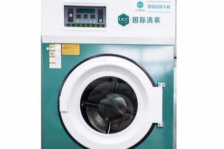 UCC国际洗衣加盟有加盟支持吗 加盟优势大吗