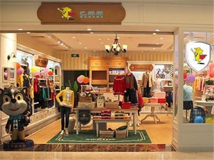 童装批发如何找厂家 广州哪里有好的童装货源