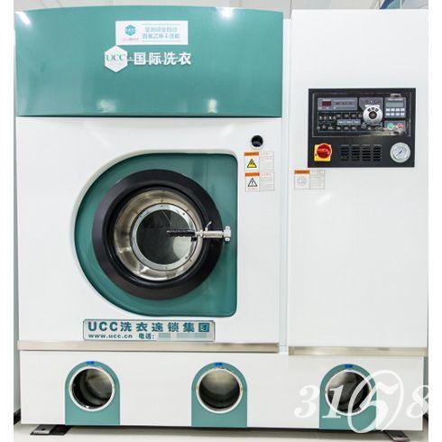 ucc国际洗衣-全封闭四氯乙烯干洗机