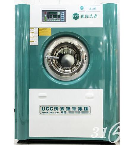 ucc国际洗衣-全自动立式洗衣机