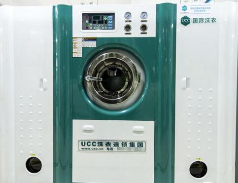 ucc国际洗衣-全自动石油干洗机