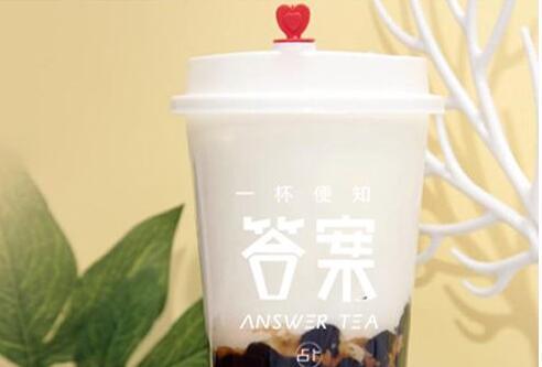 答案占卜茶-青蛙撞奶