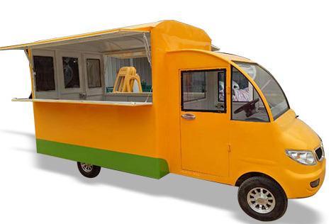 一路飘香小吃车需要多少加盟费 有什么加盟条件