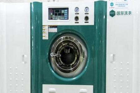 选择UCC国际洗衣有什么优势?赚钱吗?