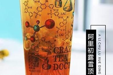 疯狂茶博士DIY茶饮-阿里初露雪顶