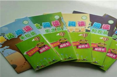 爱达阅读培训加盟 3-12岁儿童生源全面覆盖