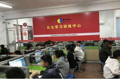 黄冈网校有发展前景吗 开店流程是什么