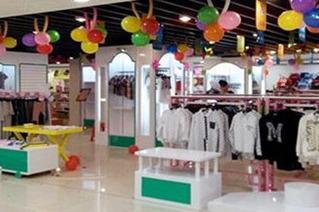 巴拉巴拉店需要多少钱 巴拉巴拉品牌童装怎么样