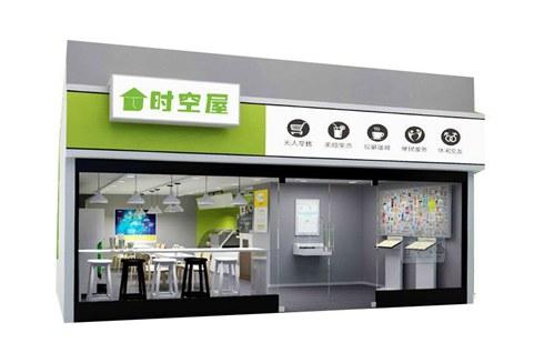 无人超市一套系统多少钱 开无人便利店能赚钱吗