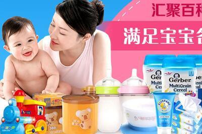千喜贝贝母婴用品加盟费多少