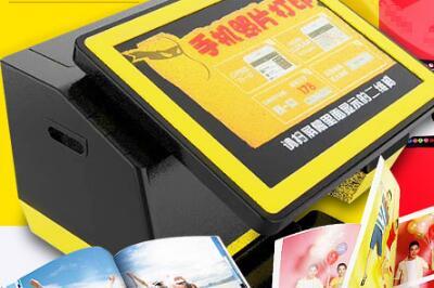帮邦堂记忆宝盒速印机加盟有市场吗 加盟条件是什么