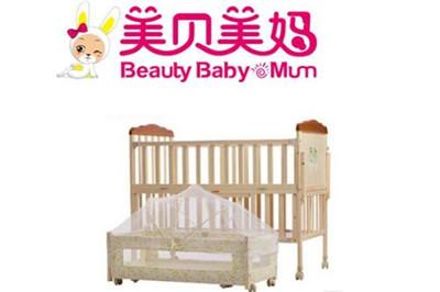 美贝美妈母婴生活馆