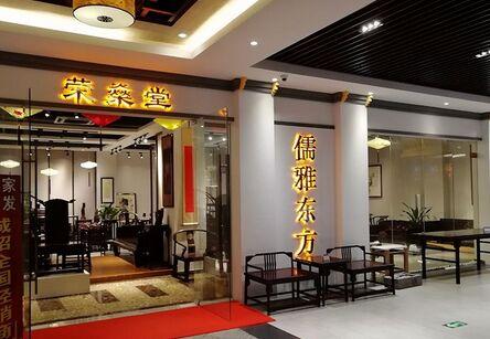 项目品牌哪家比较好 就选榮燊堂红木家具