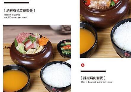 深圳憨小二坛子焖肉怎样 憨小二坛子焖肉靠谱吗