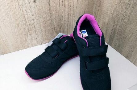 老人健步鞋品牌哪个好 老人健步鞋品牌大全
