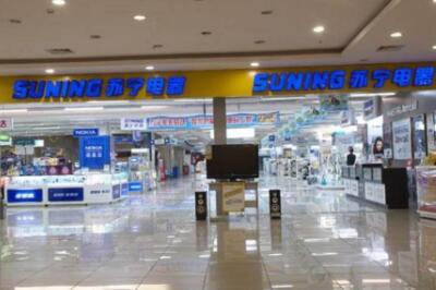 苏宁电器销售优秀案例_苏宁电器名气大吗 代理的人多吗