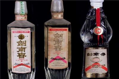 做剑南春酒代理商需要多少钱 代理要求是什么