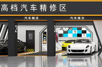成功的路该如何选择 洗车人家汽车美容帮你实现创业梦想