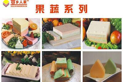 豆乡人家豆腐坊市场怎么样 加盟费用高吗