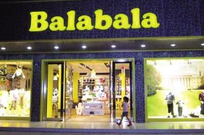 巴拉巴拉童装现在还加盟吗 开一家童装加盟实体店要多少钱