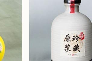 中盛永基原生态酿酒坊好不好 产品气质到来说话