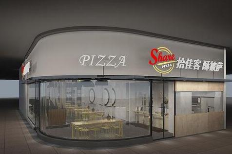 开一家披萨店总共要投入多少钱 加盟条件是什么