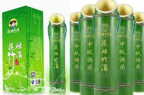 花瑶竹酒喝着怎么样 多少钱一瓶