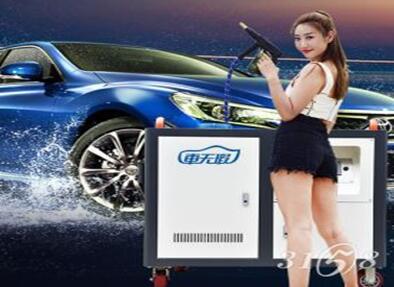 车无瑕蒸汽洗车机