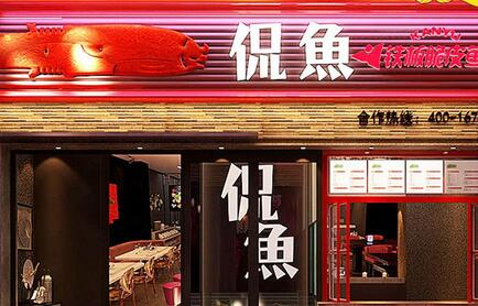 鐵板烤魚加盟店排行榜 哪個牌子比較好