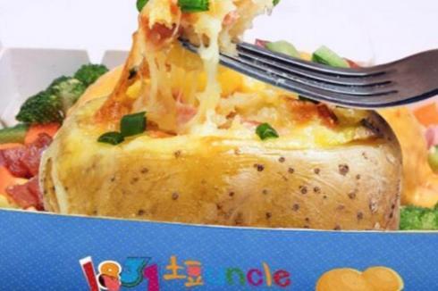 开土豆小吃店选择什么品牌 1831土豆Uncle小吃投资不多
