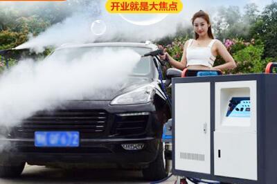 洗车快手桑拿蒸汽洗车怎么加盟 加盟一共要多少钱
