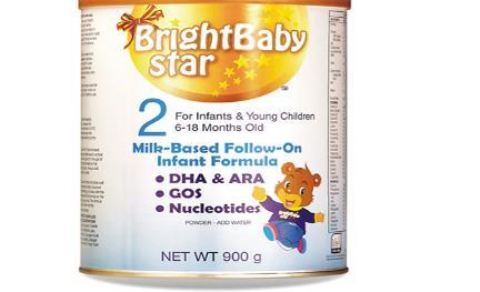 母婴用品十大品牌