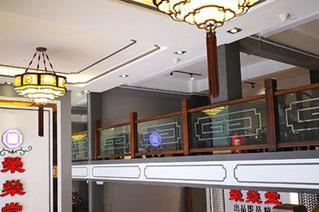 榮燊堂红木家具为您带来更加环保绿色的家具