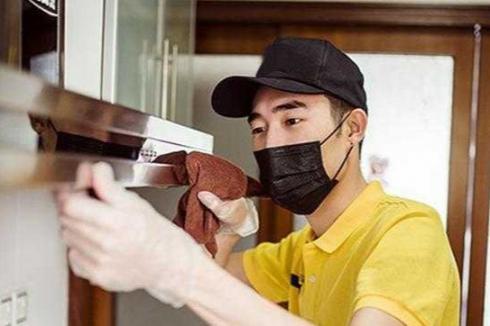 今年做家電清洗怎么樣